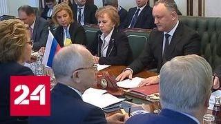 Матвиенко и Додон выразили надежды на партнерские отношения