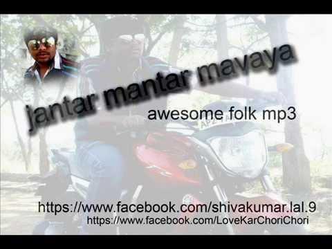 Janthar Manthar Mamayyo | Telangana Private DJ Songs | Kadekekars Info media