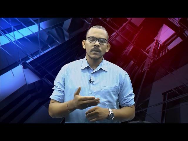 GIRO DE SEGURANÇA - 12 01 21 - 2ª EDIÇÃO
