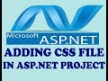 ADDING CSS FILE IN ASP.NET PROJECT (URDU / HINDI)