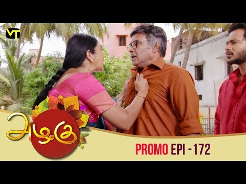 Azhagu Promo 13-06-2018 Sun Tv Serial Online