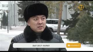 За квартиру стоимостью 50 миллионов тенге наказан аким Павлодара