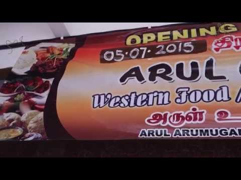 Arul Cafe  Ipoh