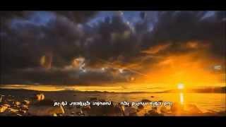 Shahab Ramazan Ah ay xwda srudi ayene kurdish subtitle New clip 2014 سرودی ئایینی بە ژێرنووسی کوردی