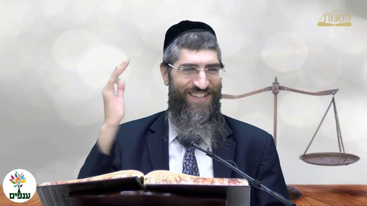 הלכות כיפור וחג סוכות - הרב יצחק יוסף HD - שידור חי
