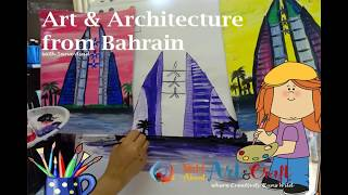Art & Architecture from Bahrain