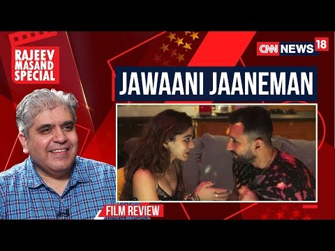 Jawaani Jaaneman Film Review By Rajeev Masand | CNN News18