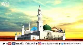 ya nabi wajood aapka hasile bahar ho gaya | New Naat 2018 | By Ahmad Raza Qadri Ismaily