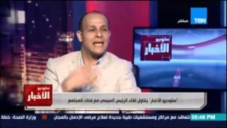 خليل العوامي: الإعلام والسوشيال ميديا هي شماعة الفشل رغم كونها السبب في الأحداث الكبرى بمصر