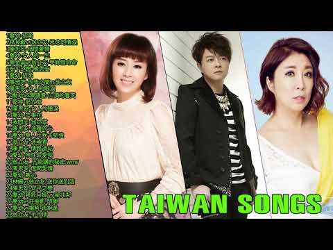 黃金八點檔 ( 豪記男女對唱好聽 ) 一人一首成名曲 : 招弟, 思念的情淚, 借問愛情 👍 Nice song of Taiwan