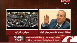 """فيديو.. أبو شقة: رأي مجلس الدولة في لائحة البرلمان الجديدة """"استشاري"""""""