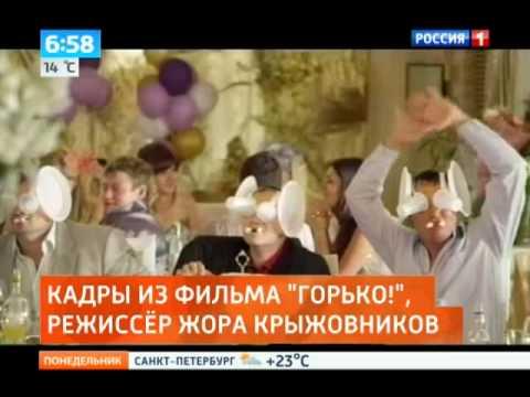 HTB - телеканал НТВ, смотреть