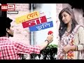 Bangla Short Film ' Bangla Vasha Jeno Na Vuli ( বাংলা ভাষা যেন না ভুলি )'      University Short Film video
