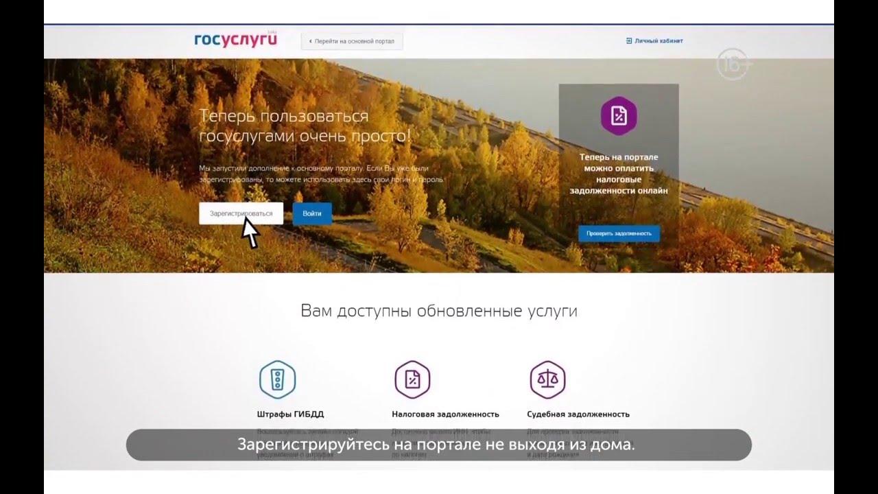 как получить кредит на покупку жилья в беларуси молодой семье кредитный калькулятор альфа банк кредит наличными