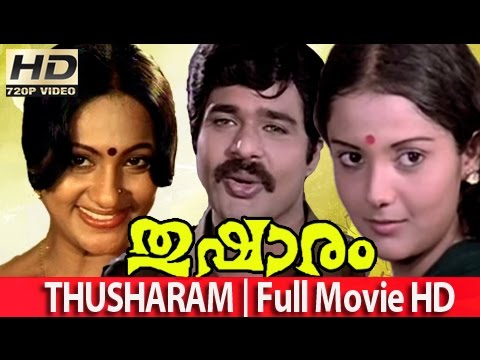 Malayalam Full Movie - Thusharam - Full Length Malayalam [HD]