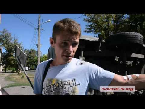 Видео Новости-N: В ДТП в Николаеве машины от удара перевернулись