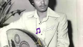 محمد عبده - على البال - تسجيل نااادر