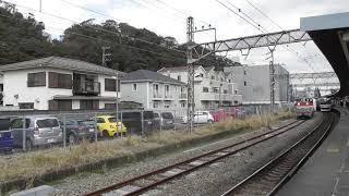 阿武隈急行AB900系甲種輸送 逗子駅出発動画