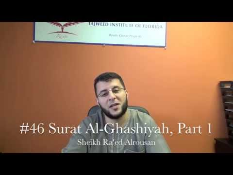 #46 Learn Surat Al-Ghashiyah (Part 2) with Correct Tajweed
