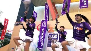 180223 SPL∞ASH カジル横川 サンフレッチェ応援イベントステージ SPL∞AS...