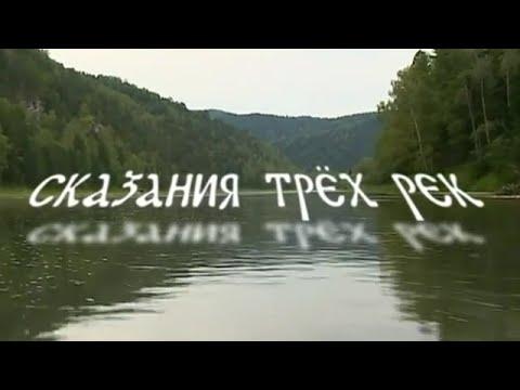 Письма из провинции. Горная Шория, Усть-Кабырза