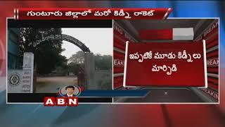 Kidney Racket Comes To Light In Guntur | illegal Kidney Transplantation | ABN Telugu