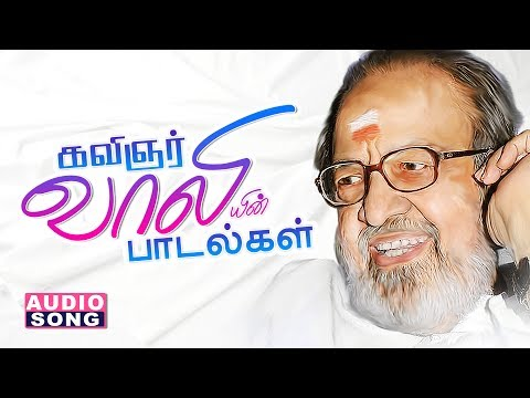 Vaali Tamil Hits | Audio Jukebox | Best of Vaali Songs | Tamil Movie Songs | Music Master