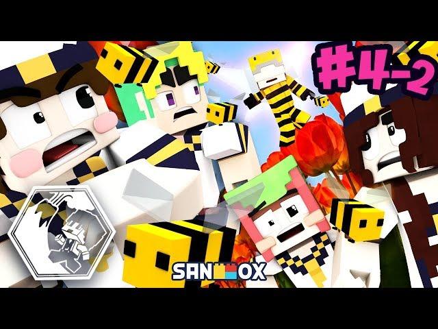 꿀벌여왕 쵸우벌의 등장!? 초거대 꽃에 올라올라~ [자연재해 스카이블럭 #4-2편: 마인크래프트] Minecraft - Disaster Skyblock - [도티]