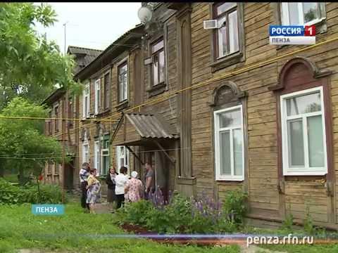 В Пензе без надежды на расселение в бараках живут несколько десятков семей