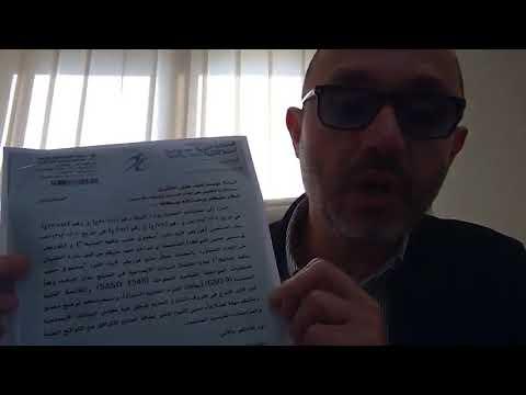 تراخيص منتجات فوريفر من الهيئة السعودية للغذاء والدواء فوريفــر