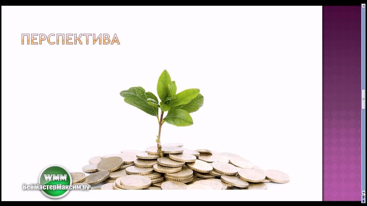 альфа-форекс отзывы инвесторов