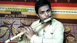 Saaj hyo tuza - Baban (Flute cover)