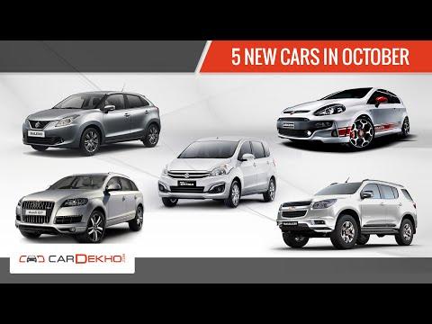 Upcoming Cars in October 2015 | CarDekho.com