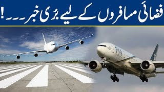 Flight Schedule Badly Disturbed at Allama Iqbal Airport | Breaking News | Lahore News