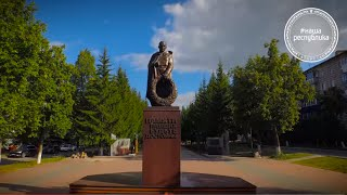 Республика Татарстан. Лениногорск