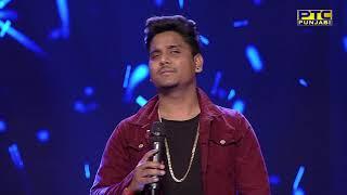 Kamal Khan | LIVE Performance | Studio Round 12 | Voice Of Punjab 8 | PTC Punjabi