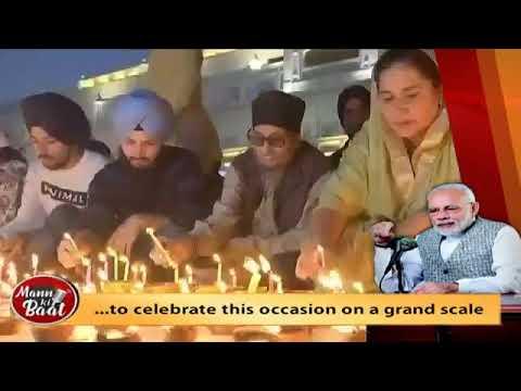 Guru Nanak Dev Ji showed the path of truth, duty, service and harmony towards society: PM