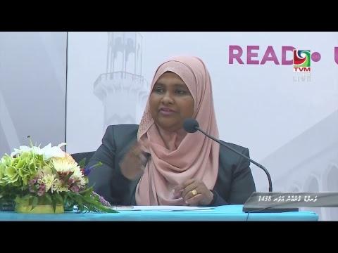 World Quran Hour 2017 Live Stream