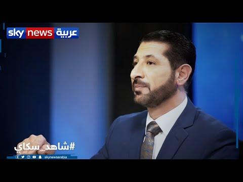 التسامح الحلقة 32 .. تعليم الأبناء التسامح  - نشر قبل 7 ساعة