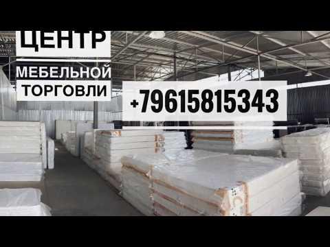 Производство мебели в Краснодаре