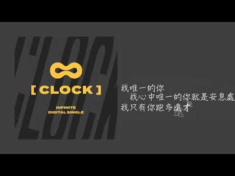 "[中字/Audio/MP3] 인피니트(INFINITE) - ""CLOCK"""