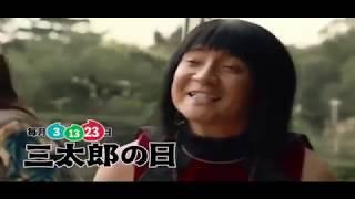 松田翔太× 桐谷健太× 濱田岳au最新CM 三太郎の日「巡業」篇 「3が付く...