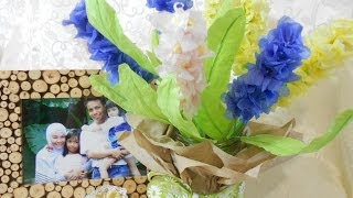 How To Make Hyacinth Paper Flower - Room Decoration