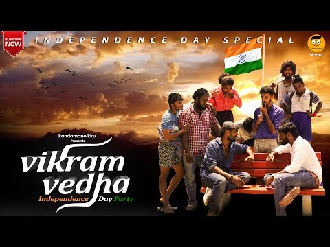 VVIP -  VIKRAM VEDHA INDEPENDENCE DAY PARTY | KANDAMANEIKKU | SINGLE TAKE | NO CUTS