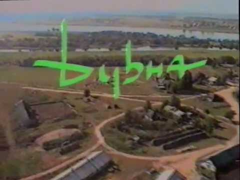 Студия 7.  Прогулка по Дубне, апрель 1997 г