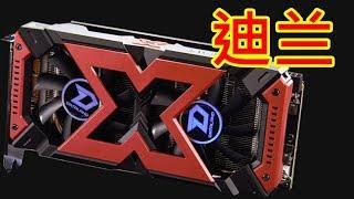AMD Chinese gpu naming fumble