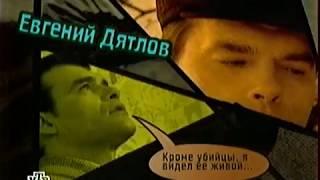 Улицы разбитых фонарей 7 сезон 9 серия