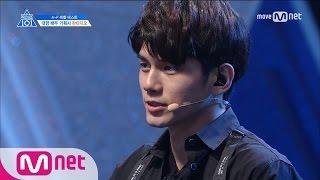"PRODUCE 101 season2 [단독/1회] 마인드 갑 ""옹"" ㅣ판타지오 옹성우 170407 EP.1"