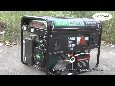 Трехфазный бензиновый генератор Iron Angel EG 5500 E3