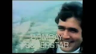 Rajesh Khanna - Bombay Superstar - 1 of 9